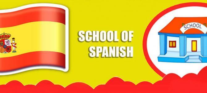 Viva Español, Aprenda Español, Sea Español Header 4