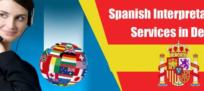 Viva Español, Aprenda Español, Sea Español header 2